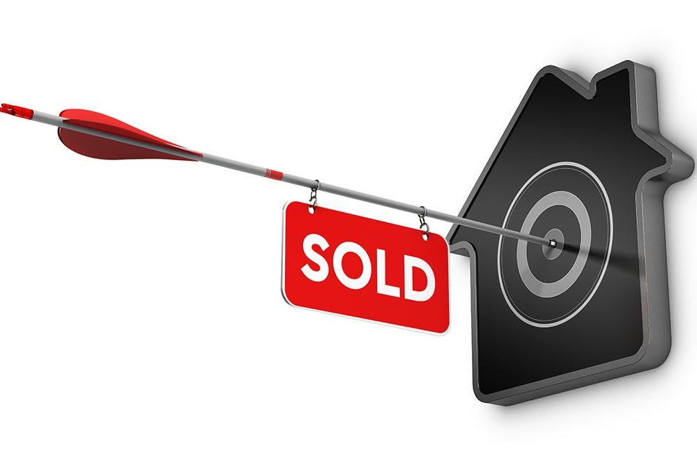 「不動産買取」はもっともスピーディーな不動産売却方法!