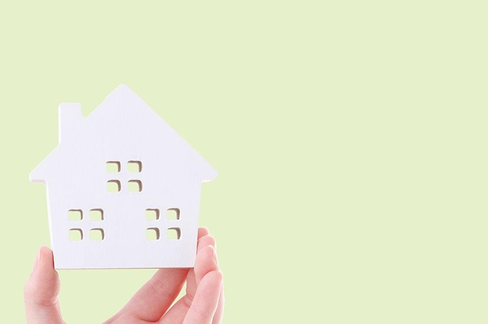 空き家・空き地は売却か賃貸で有効活用